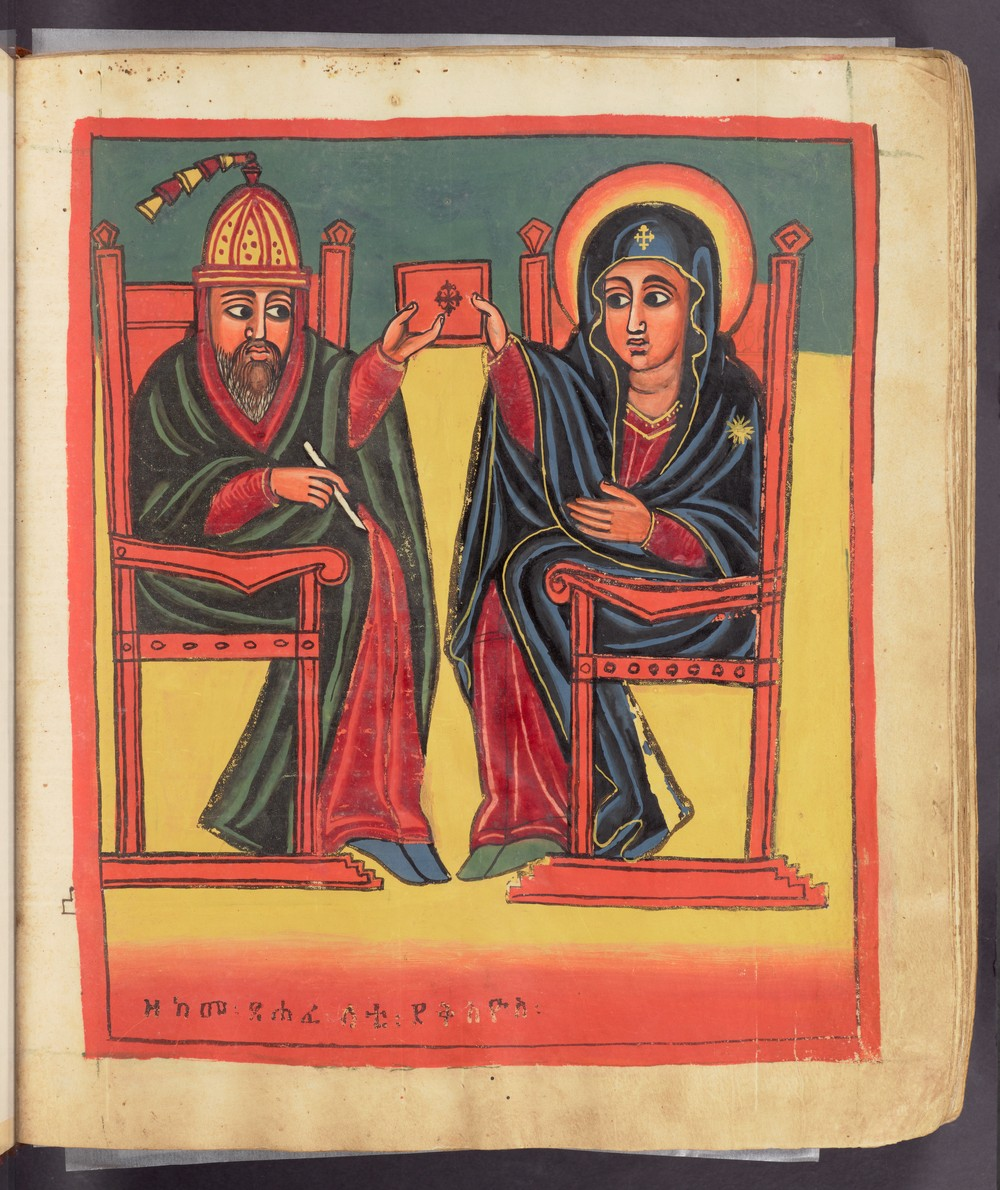 Michael Kleiner spoke about the challenges of translating from the classical Ethiopic as part of the Program in Translation and Intercultural Communications' weekly lunchtime lecture series. Reproduced by courtesy of the Princeton University Rare Books and Special Collections from Princeton Ethiopic Manuscript No. 65, image 21