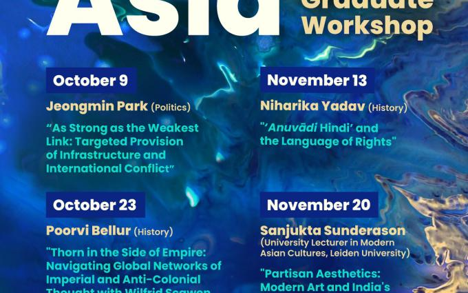 South Asia Graduate Workshop Fall Schedule